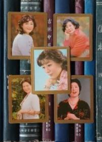 年历片-1982年:李谷一、苏小明、邓歆、关牧村、朱逢博(中国唱片发行公司)【一套五张】