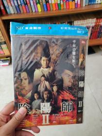 阴阳师二,DVD
