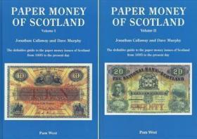 《苏格兰纸币目录》(1695年-现代)