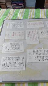 毛主席诗词卡片共14张不重样32开
