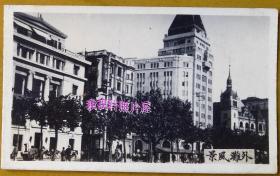 民国老照片:民国——上海外滩风景。【陌上花开系列】