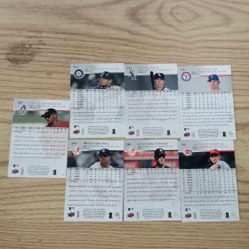 美国棒球卡7张合售
