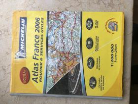法国地图集 大16开 400多页