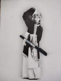 大幅梅兰芳京剧舞台表演照片