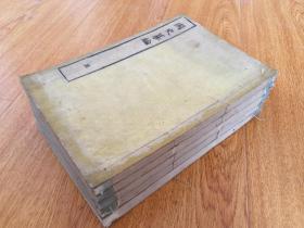 弘化三年(1846年)和刻本《国史纂论》是十卷五册全,全汉文日本国史论著,有红笔批注