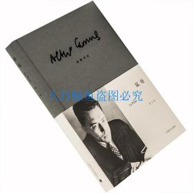 鼠疫 阿尔贝·加缪 刘方 加缪作品 精装 上海译文 诺贝尔文学奖 小说代表作 外国文学 正版书籍现货