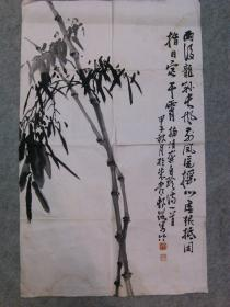 老旧国画 墨竹 原稿手绘真迹  作者不详