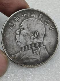 老银元。,。,。。。