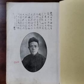 皇汉医学 刘泗桥版 (上下册全)