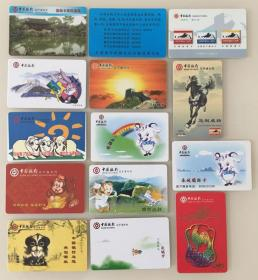 中国银行年历卡14张 新卡10品