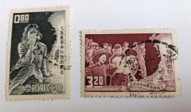 台湾信销邮票