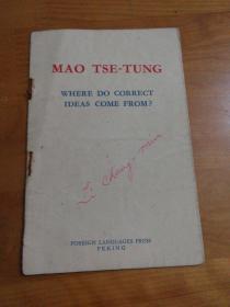 毛泽东人的思想是从那里来的?英文版
