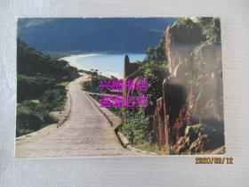 海南风光明信片:共9张——海南'96中国度假休闲游活动专用明信片