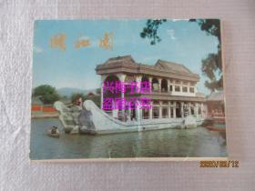 颐和园 明信片:共10张