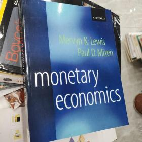 Monetary Economics