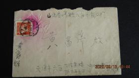 50年代 贴普8-8分邮票 和平鸽美术实寄封(票脱落后贴) 只卖美术信封价钱