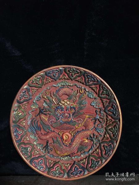 彩繪漆器盤子賞盤托盤,直徑20.5厘米