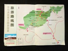 围场满族蒙古族自治县旅游路线图