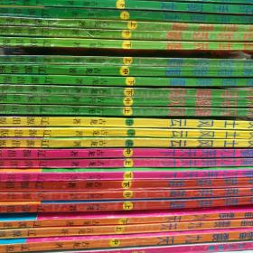 最新出版古龙江湖系列精品武侠 雷震九天+草莽英雄+横刀笑天下+荡寇除魔 烈马雄风+侠士风云+乱世英雄+纤手驭龙