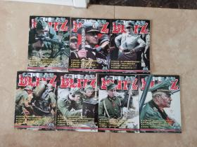 闪电战杂志63-69,七本包邮