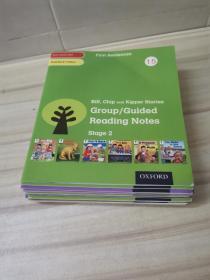 Oxford Reading Tree牛津阅读树15册合售