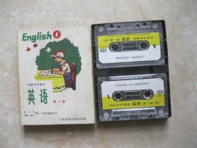 磁带 初级中学课本 英语 第一册