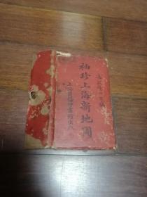 上海文献——1920年布面拼装《袖珍上海新地图》75/43cm  红壳精装