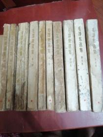 毛泽东选集(全五卷)【32开竖版繁体】