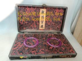 乡下收的漆器盒装紫罗兰翡翠苏珍一对