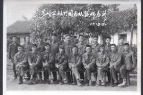 老照片一张:1978年7月楚雄县苍岭公社竹园大队教师合影(原件非常清晰,当年原版老照片)