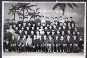 老照片一张:1979年6月13日楚雄县苍岭公社竹园大队初五班毕业留影(原件非常清晰,当年原版老照片)