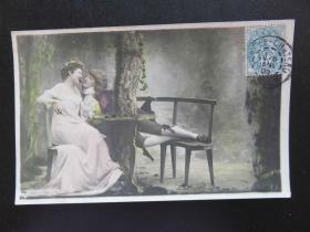 {会山书院}111#欧洲法国1910年(浪漫女孩)贴邮票实寄明信片、手账、收藏专用