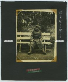 民国时期侵华日军在吉林长春满洲国新京儿玉公园留影老照片,泛银