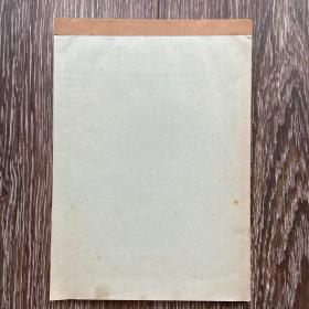 老白纸本 空白本一本