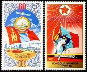 外国早期邮品终身保真【 蒙古邮票AS1984年 人民革命党60年(国旗、国徽)2全G】