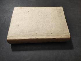 文言对照 古文观止 标点评注 四卷全一本 再版