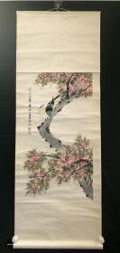 日本回流字画 原装旧裱  591   陆桂勋