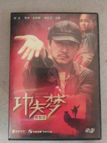 功夫梦 完整版  DVD