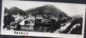 1968年老照片:《重庆南泉全景》