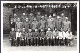 老照片一张:1974年8月9日楚雄县苍岭公社平田小学五年级毕业师生合影(原件非常清晰,当年原版老照片)