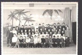 老照片一张:1976年7月9日楚雄县苍岭公社竹园小学五年级毕业合影(原件非常清晰,当年原版老照片)