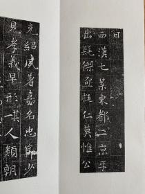 唐张仁册页,尺寸32.12计7开14面,纯手工装裱,保真保原拓。