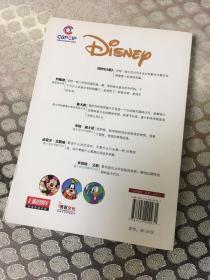 迪士尼百年沉浮