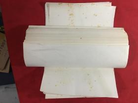 处理旧纸.老纸头【机器纸200张】斑多