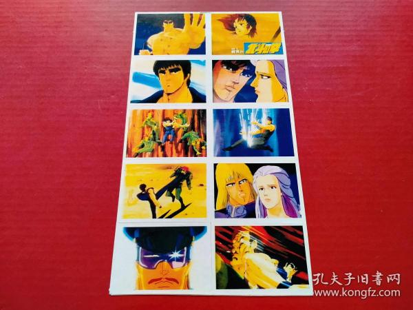 90年代白邊貼紙:《 北斗神拳 》不干膠貼紙 --- 整版出售