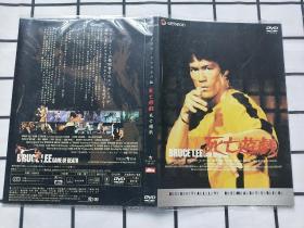 DVD 李小龙《 死亡游戏》(导演: 罗伯特·高洛斯) 主演: 李小龙 / 考林·加普 / 洪金宝 / 唐龙 / 卡里姆·阿卜杜尔-贾巴尔