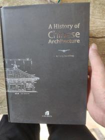A History of chinese Architecture(中国建筑史 梁思成 著)