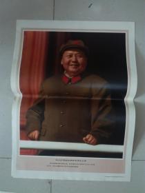 永远沿着毛主席的革命路线胜利前进纪念中国人民解放军建军50周年 【27张全】