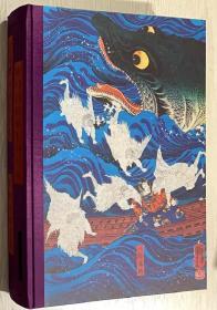 【豪华版】Japanese Woodblock Prints 日本木版版画1680-1938