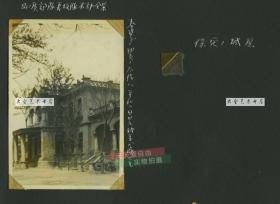 民国1940年左右驻扎在天津一带的日军助广部队长坂队本部驻地大楼等老照片三张